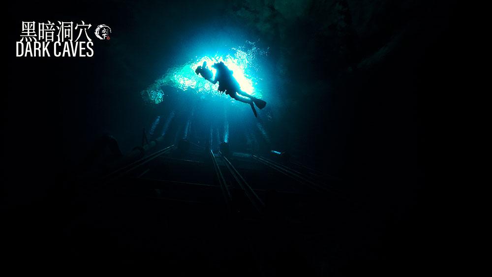 水下中国 : 第1集 黑暗洞穴