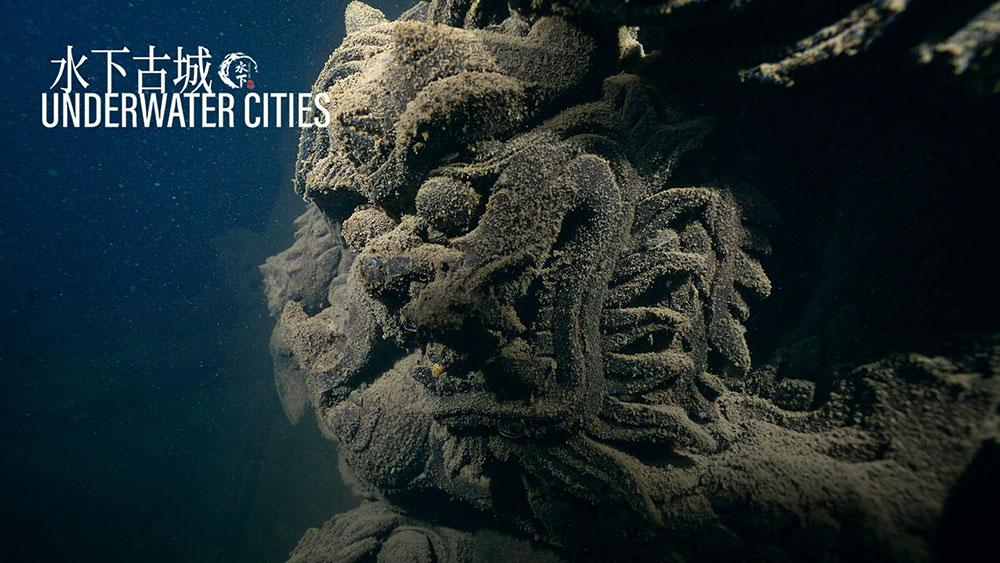 水下中国 : 第2集 水下古城